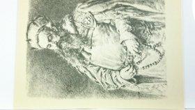 JAN MATEJKO 1838-1893 POCZET KRÓLÓW HENRYK I