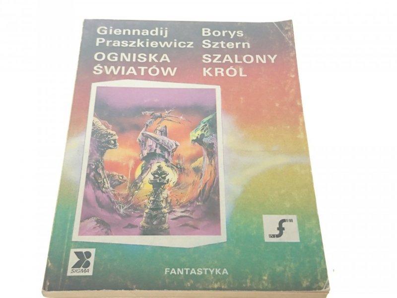 OGNISKA ŚWIATÓW - Giennadij Praszkiewicz