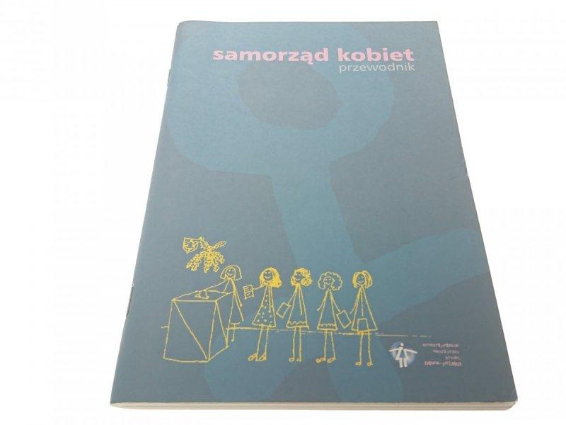 SAMORZĄD KOBIET. PRZEWODNIK Red. Czerwiński (2006)