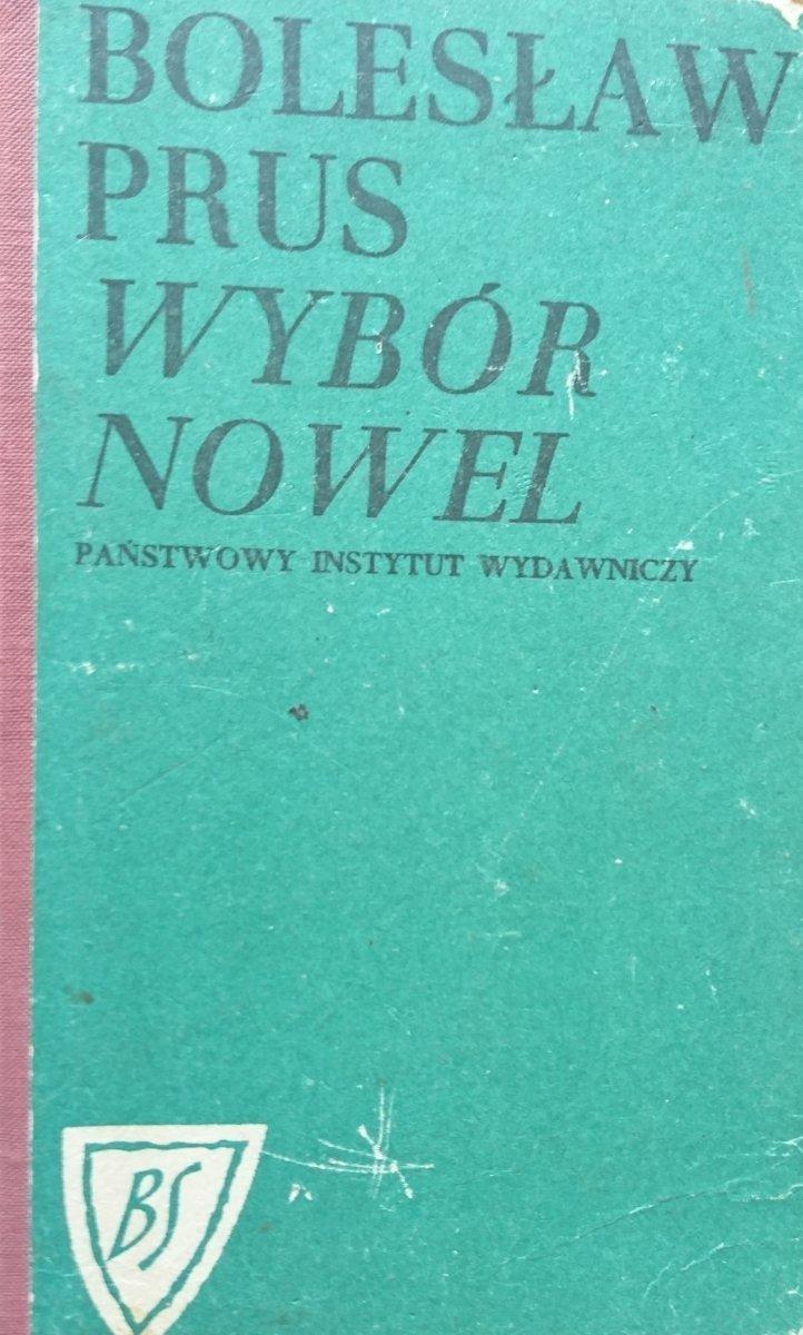 WYBÓR NOWEL - Bolesław Prus (1971)