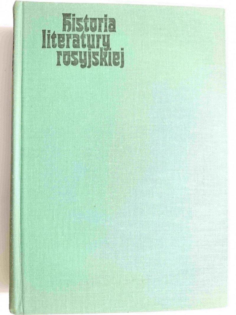 HISTORIA LITERATURY ROSYJSKIEJ TOM I - red. Jakóbiec 1976