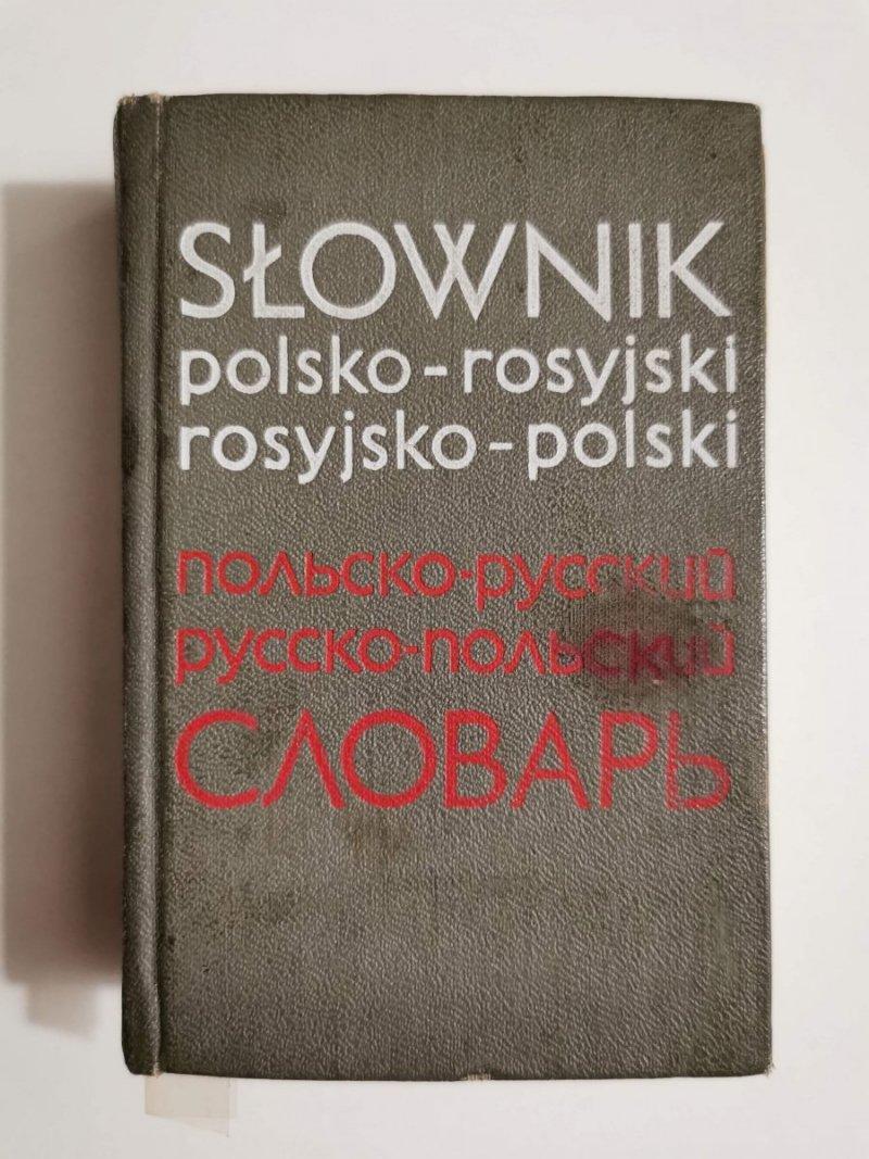 SŁOWNIK KIESZONKOWY POLSKO-ROSYJSKI I ROSYJSKO-POLSKI 1974