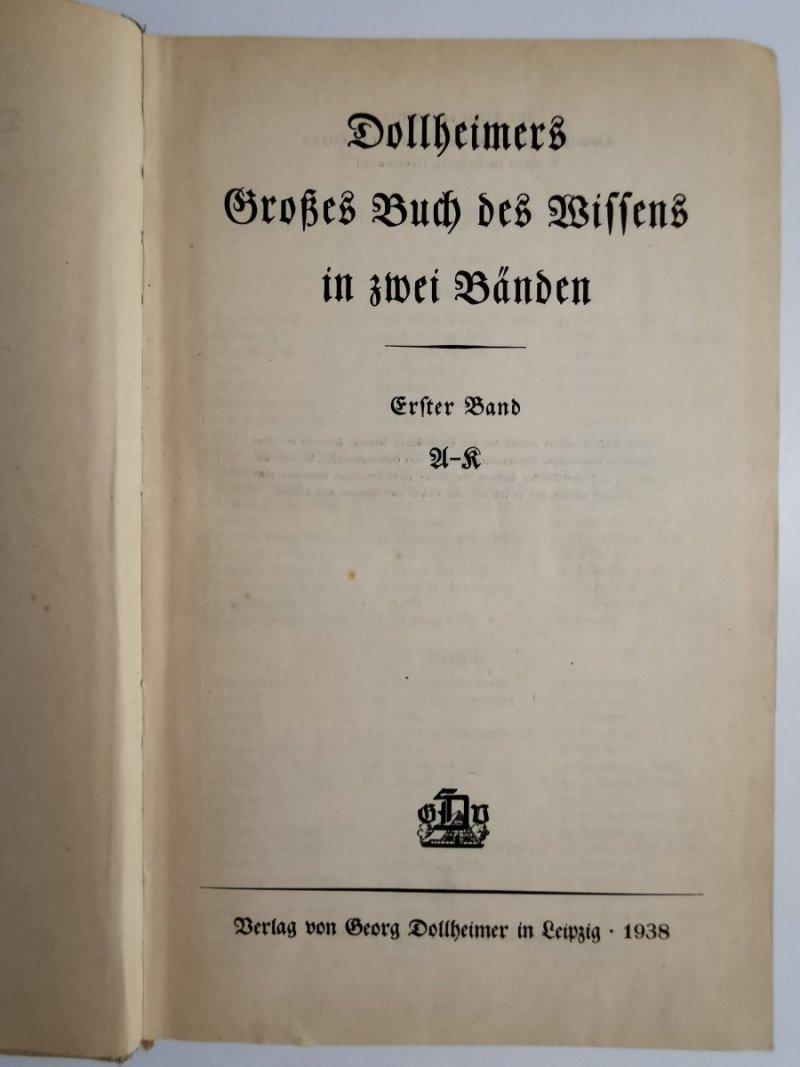 GROSSES BUCH DES WISSENS IN ZWEI BANDEN. ERSTER BAND 1938