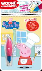 Świnka Peppa Wodne kolorowanie 1 (kucharka)