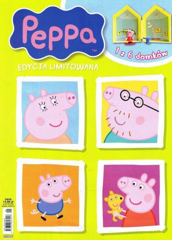 Świnka Peppa Edycja limitowana 1/2015 MiniŚwiat + domek Peppy
