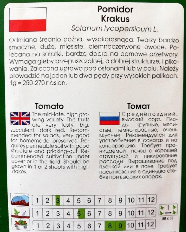 Pomidor KRAKUS nasiona opakowanie
