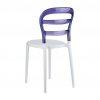 Krzesła świetnie sprawdzają się wewnątrz pomieszczeń oraz na zewnątrz. Idealne do przestrzeni prywatnych oraz komercjalnych jak bary, restauracje, hotele, kawiarnie, ogrody oraz tarasy.