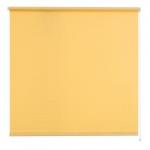 Roleta Klasyczna Wolnowisząca - Żółty (Carina)