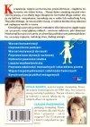 Pomóż dziecku w nauce przez ćwiczenia ruchowe