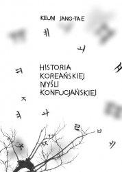 Historia koreańskiej myśli konfucjańskiej
