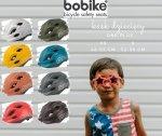 Bobike, kask rowerowy, ONE PLUS, rozmiar S, różne kolory