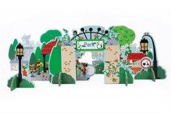 Scratch, Mix&Play, życie w parku miejskim