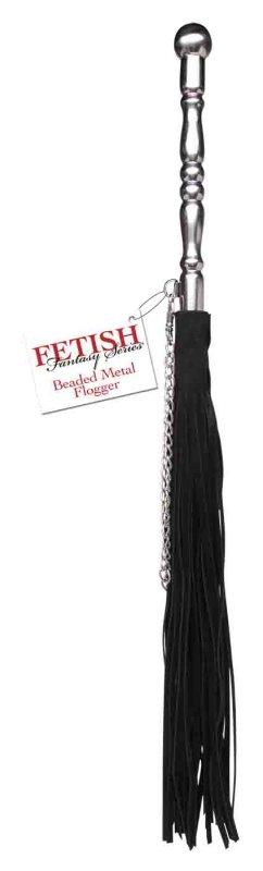 Ff Beaded Metal Flogger