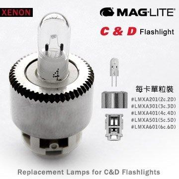 Żarówka Maglite xenon 2C , 2D LMXA201