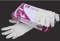 Rękawice lateksowe pudrowe ST-004L N4/20 - opakowanie 100 sztuk
