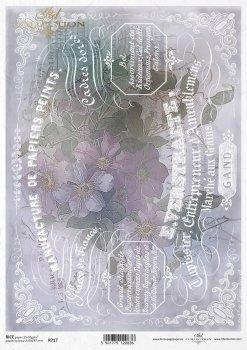 рисовая бумага для декупажа R0717