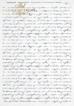 Reispapier für Serviettentechnik und Decoupage R0053