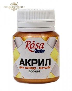 Farba akrylowa ROSA 20 ml brązowa 53