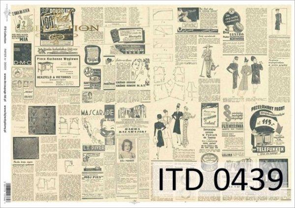 бумага для декупажа классическая D0439M