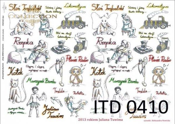 бумага для декупажа классическая D0410