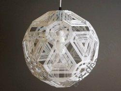 Lampa sufitowa - Zattelite - 40x40cm