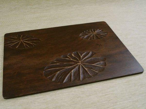Podkładka na stół - Lotots -  Drewniana - 30x40cm