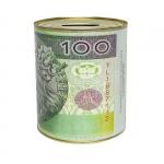 SKARBONKA METALOWA 100 PLN