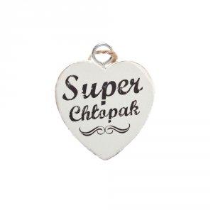 Drewniana tabliczka w kształcie serce z napisem 'Super Chłopak''. Rozmiar 4 cm